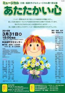 misimataisha201602051