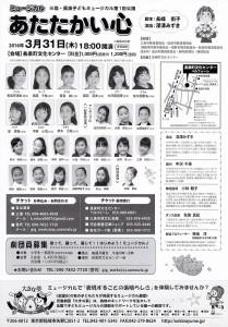 misimataisha201602052
