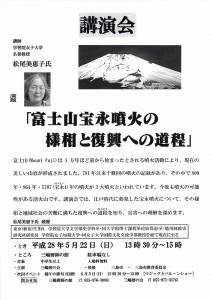 misimataisha20160412