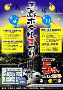 misimataisha20160526